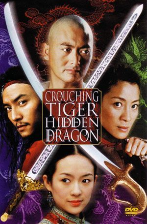 408|crouching_tiger_hidden_dragon1.jpg